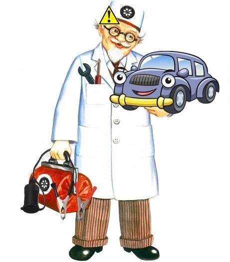 Автомобильный Айболит — внук знаменитого доктора