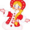 Снегурочка-внучка